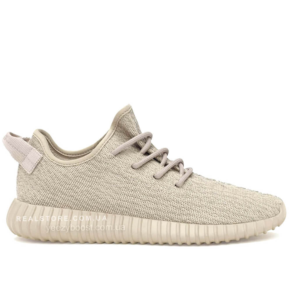 "Кроссовки Adidas Yeezy Boost 350 ""Oxford Tan"""