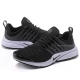 "Кроссовки Nike Air Presto Flyknit Ultra Breathe ""Black/White"""