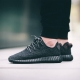 "Кроссовки Adidas Yeezy Boost 350 ""Pirate Black"""