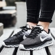 "Кроссовки Nike Air Max 2017 Running ""Black/White/Gray"""