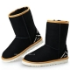 "UGG Classic Short Ornament ""Black"""
