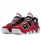 "Кроссовки Nike Air More Uptempo ""Bulls"""