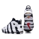 "Кроссовки Nike Air More Uptempo ""Olympic"""