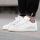 "Кроссовки Adidas Stan Smith Leather ""All White"""