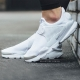 "Кроссовки Nike Sock Dart ""White"""