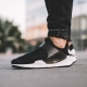 "Кроссовки Nike Sock Dart ""Black/White"""
