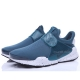 "Кроссовки Nike Sock Dart Point ""Blue"""
