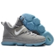 "Кроссовки Nike LeBron 14 ""Light Grey"""
